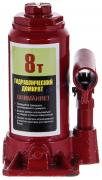 """Домкрат гидравлический бутылочный  180мм - 360мм (пятак)  8т """"K&S"""""""