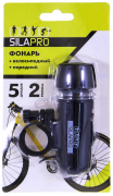 "Фонарь велосипедный 5 LED, 2 режима, питание от батарей 4хААА, пластик, чёрный, 100х33х65мм (195-018) ""SILAPRO"""