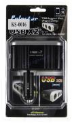 """Прикуриватель 3 в 1 + 2 USB разъема, 1000мА индик. включ., черный (KS-0016) """"K&S"""""""