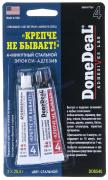 """Эпокси-адгезив стальной (4 минуты) двухкомпонентный (DD6540) 2х 28 г """"DoneDeal"""" (США)"""
