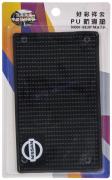 Коврик на панель антискользящий NISSAN (чёрный)