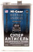 """Супер-антигель и кондиционер для дизельного топлива ( на 2т ) (HG3429) 3.78 л """"Hi-Gear"""" (США)"""