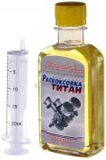 "Антикокс ""Раскоксовка ТИТАН"" 200 мл ""Моторесурс"" (г.Новосибирск)"