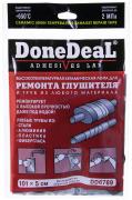 """Бандаж для ремонта глушителя (высокотемпературный) 101x5 см (DD6789)  """"DoneDeal""""  (США)"""