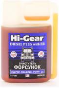 """Очиститель форсунок диз.двигателя 237 мл (HG3418) (с дозатором) """"Hi-Gear"""" (США)"""