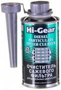 """Очиститель сажевого фильтра для дизельных двигателей 325 мл (HG3185)  """"Hi-Gear""""  (США)"""