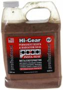 """Металлогерметик для ремонта системы охлаждения двигателей (HG 9072) 946 мл """"Hi-Gear""""  (США)"""