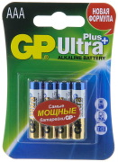 Батарейка GP LR03 ULTRA PLUS ALKALINE 24AUP-2CR4 (блистер 4 шт.)  ААА