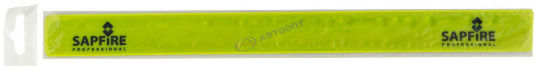 Браслет светоотражающий SAPFIRE   арт: SCH-0005