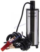 Насос для перекачки дизельного топлива (d=50мм погружной) 24В/5А 40 л/мин (21818)