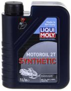 Масло моторное LiquiMoly Snowmobil Motoroil 2T Synthetic (TC) синт. Для высокофорсированных снегоходов (2382)  1 л  (Германия)