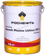 Смазка Rosneft Plast Lithium EP 2 ведро 20л