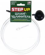 """Трубка-удлинитель для очистителя автокондиционера - SP5152 (SP5154k)   """"STEP UP""""  (Китай)"""