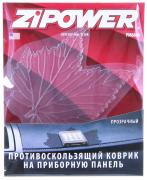 """Коврик противоскользящий на приборную панель, прозрачный, клиновый лист (PM6606)  """"ZIPOWER"""""""