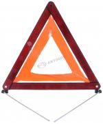 Аварийный знак DA-02156 ВЫСОКИЙ (с отраж. на металл. СПИЦАХ) в пенале  (Китай)