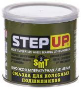 Смазка высокотемпературная литиевая для колёсных подшипников,с SMT2 (SP1608) 453 г (США)