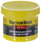 """Полировальная паста для металлов (DW8319) 150 мл.""""DoctorWax"""" (США)"""