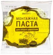 """Паста монтажная для сборки двигателя  50 г стик-пакет """"ВМПАВТО""""  (г.С-Петербург)"""