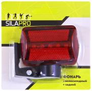 """Фонарь велосипедный красный 5 LED, 5 режимов, питание от батарей 2хАА, 6х4,5х3см, пластик (3 цвета) (195-015) """"SILAPRO"""""""