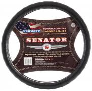 """Оплетка Senator Vermont """"XL"""" (42см) черный (OPLS0713)"""
