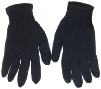 Перчатки двойные, черные