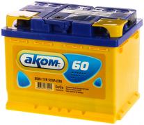 Аккумулятор АКОМ 60Ач [Европейский/Прямая полярность] 520A