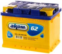 Аккумулятор АКОМ 62Ач [Европейский/Обратная полярность] 540A