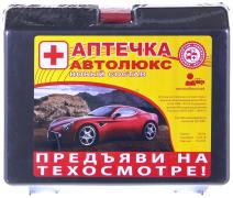 """Аптечка  автомобильная """"Автолюкс"""""""