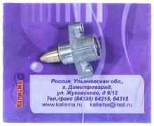 Экономайзер ВАЗ-2105