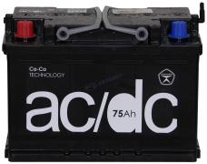 Аккумулятор AC/DC 75Ач [Европейский/Прямая полярность] 610A