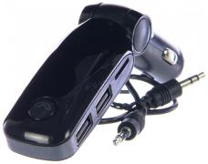 FM Модулятор M-8 (AUX, 2USB, Bluetooth, слот для карты памяти)