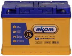 Аккумулятор АКОМ EFB 75Ач [Европейский/Обратная полярность] 710A