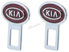 Заглушка замка ремня безопасности KIA 2шт.(металл)