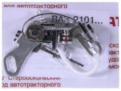 Контактная группа трамблера ВАЗ-2101-2107 (2101-3706800) (без гарантии) (г.Старый Оскол)