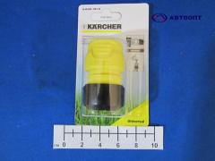 """Универсальный коннектор 1/2"""" - 5/8-3/4 (2.645-191.0) KARCHER  (Китай)"""