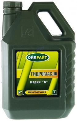 fdae8f20f Масла и смазки - купить в Барнауле. Большой выбор, выгодные цены