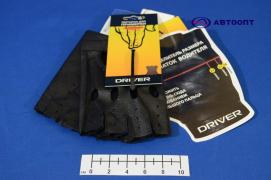 Перчатки водителя мужские, натуральная кожа DR508-24