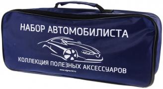 "Набор автомобилиста ""АвтоТехОсмотр"" (6 предметов)"