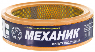 """Фильтр воздушный ГАЗ-24,2410-13,3102-3110 (дв.402) (EFV213) """"Механик's"""" (г.Михайловск)"""