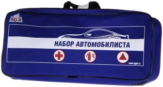 Набор Автомобилиста AGA №2 (аптечка, огнетушитель, знак аварийной остановки, перчатки) ткань