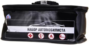Набор Автомобилиста AGA №4 (аптечка, огнетушитель, знак аварийной остановки, трос 3,5т, перчатки) кож.зам