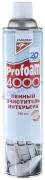 """Очиститель """"PRO FOAM 4000"""" ( для интерьера) 780 мл (Корея)"""