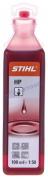 Масло моторное Stihl (для двухтактных двигателей) (мин.) (бензопил) 0,1 л (Германия)
