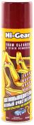 """Очиститель пенный (пятновыводитель) салона автомобиля (HG5202) 624 мл """"Hi-Gear"""" (США)"""