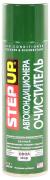 """Очиститель пенный для автокондиционера (SP5152)  510 г """"STEP UP"""" (США)"""