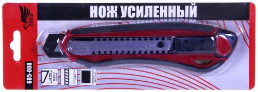 """Нож пистолетный УСИЛЕННЫЙ, с квадрат. фиксатором лезвия, ширина лезвия 18мм (685-008) """"FALCO"""""""
