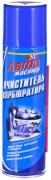 "Очиститель карбюратора (аэрозоль) 225 мл ""АВТОмастер""  ""СИБИАР"""