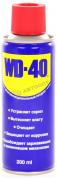 Смазка проникающая защитная WD-40 200мл (Англия)