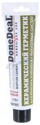 """Герметик для глушителя (керамический) (DD6785) 170 г """"DoneDeal"""" (США)"""