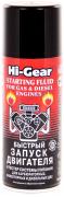 """Быстрый старт двигателя (карбюр/инжектор/дизель) (HG3319)  286 г  """"Hi-Gear""""  (США)"""